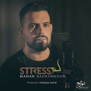 دانلود آهنگ جدید ماهان بهرام خان استرس