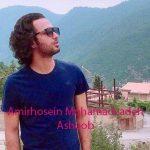 دانلود آهنگ جدید امیرحسین محمدزاده آشوب