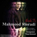 دانلود آهنگ جدید محمود مرادی بعد تو