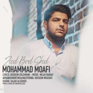 دانلود آهنگ جدید محمد معافی زود بد شد