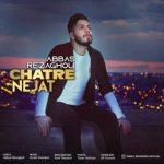 دانلود آهنگ جدید عباس رضاقلی چتر نجات