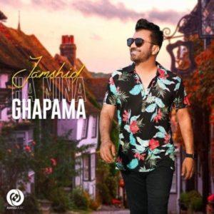 دانلود آهنگ جدید جمشید ها نینا قاپاما
