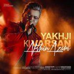 دانلود آهنگ جدید افشین آذری یاخجی کی وارسان