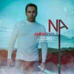 دانلود آهنگ جدید احمد سلو نه