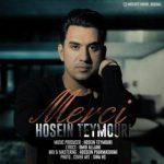 دانلود آهنگ جدید حسین تیموری مرسی