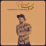 دانلود آهنگ جدید مسعود مرادی طهرون