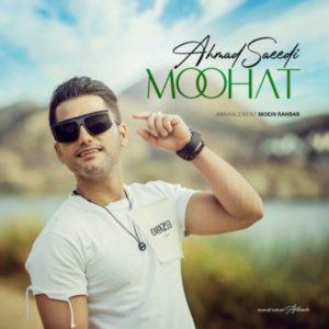 دانلود آهنگ جدید احمد سعیدی موهات