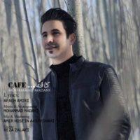 دانلود آهنگ جدید محمد مدنی کافه
