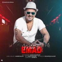 دانلود آهنگ جدید عماد احمدی به نام منو تو