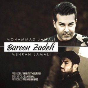 دانلود آهنگ جدید محمد مهران جمالی بارون زده