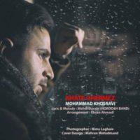 دانلود آهنگ جدید محمد خسروی خط قرمز