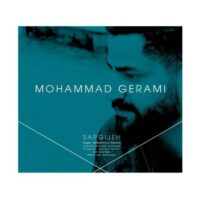 دانلود آهنگ جدید محمد گرامی سرگیجه